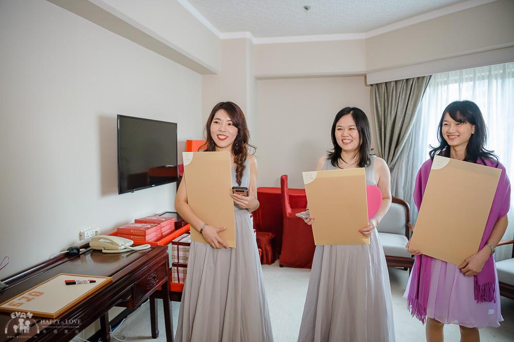 台北福華飯店-婚攝-婚宴_061