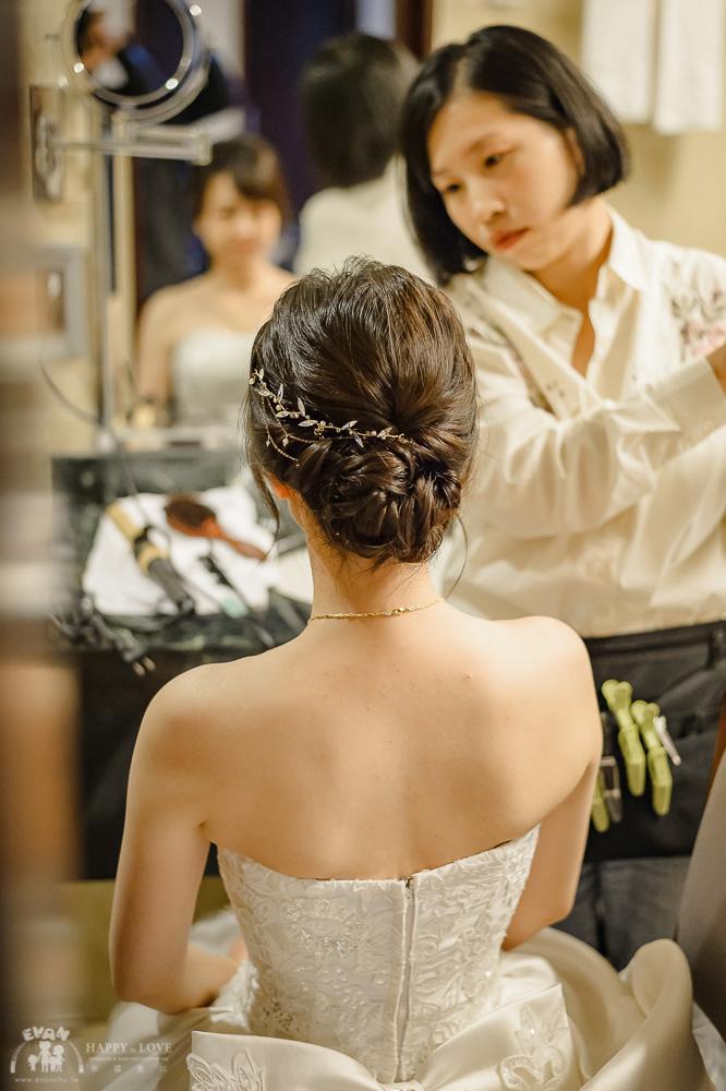 台北福華飯店-婚攝-婚宴_051