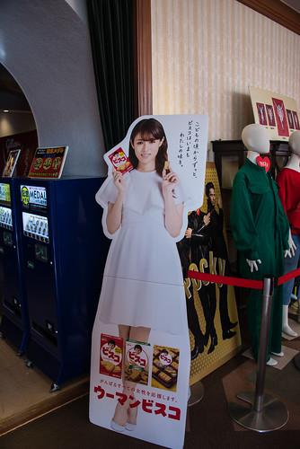 深田恭子 画像1