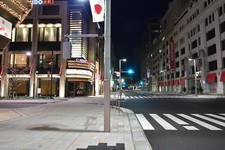 Nihonbashi, Tokyo