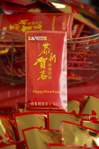 VDBIA Chinese New Year Red Envelopes
