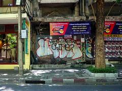 Graffiti in Bangkok 2015 (kami68k -all over-) Tags: bangkok 2015 graffiti illegal bombing throwup throw up beef utah