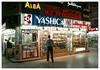 UAE أبو ظبي (T K -T r a u m L i c h t) Tags: abu dhabi vae uae yashica night