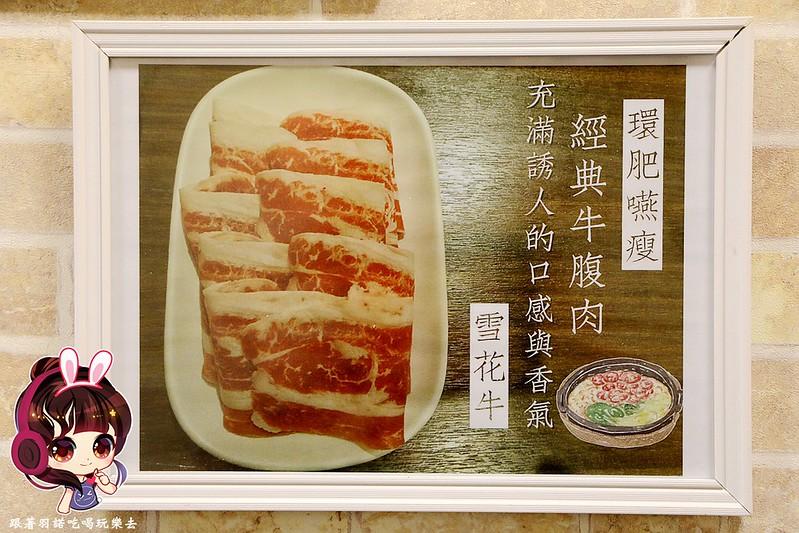Ha婆真饌番茄紅燒牛肉三重美食099