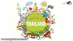 thailand (moghadamseir.travel) Tags: تایلند سفربهتایلند تورتایلند