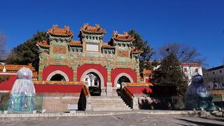Three Arch Gate