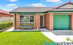 1/313 Copperfield Dr, Rosemeadow NSW