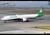 B777-35E/ER | EVA Air | B-16717 | HKG (Christian Junker | Photography) Tags: nikon nikkor d800 d800e dslr 70200mm aero plane aircraft boeing b77735eer b777300er b773er b777 b77w b773 b777300 evaair br eva br851 eva851 b16717 staralliance heavy widebody triple7 arrival taxiing airline airport aviation planespotting 32644 863 32644863 hongkonginternationalairport cheklapkok vhhh hkg clk hkia hongkong sar china asia lantau regalairporthotel christianjunker flickraward flickrtravelaward zensational hongkongphotos worldtrekker superflickers
