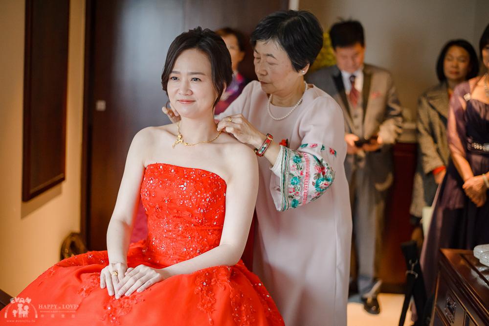 台北福華飯店-婚攝-婚宴_037