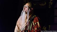 DSC_1090 (RizwanYounas) Tags: kungfu show night travel memory beijing beijingshi china cn