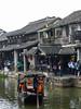 P1130724-2 (Simian Thought) Tags: xitang china watertown