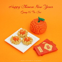 nanoblock Chinese New Year Greeting (inanoblock) Tags: nanoblock nanoblocks ナノブロック bricks blocks build building kawada lego cny chinesenewyear mandarin orange cookies angpow custom