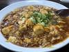 麻婆豆腐丼 (Hideki Iba) Tags: bowl tofu iphone iphone8 kobe japan indoor 麻婆豆腐