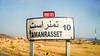 Tamanrasset تمنراست (habib kaki) Tags: algérie algeria الجزائر tamanrasset tamenrasset تمنراست لافتة panneau طو1 rn1 sahara صحراء sud الجنوبالجزائري