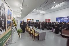 13. Итоги работы XXVI Рождествеских чтений 26.01.2018