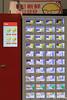Vending Machine (tomosang R32m) Tags: 九龍灣 kowloonbay kwuntong 觀塘 観塘 hongkong 香港 九龍 kowloon kaitak 啟德 啓徳 啟德郵輪碼頭 kaitakcruiseterminal architecture vendingmachine 自動販売機 vita 維他奶