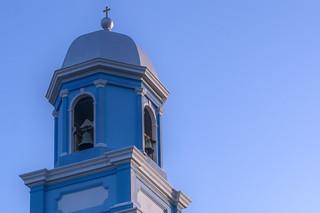 Campanario de la Iglesia de Santa Inés...