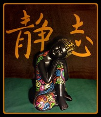 The Buddha at Meditative Rest (buddhadog) Tags: buddha meditation calligraphy wuwei 100vu orientalland 500vu 500