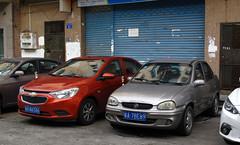 Chevrolet Sail & Buick Sail (rvandermaar) Tags: chevrolet sail buick chevroletsail buicksail china guangzhou guangdong sedan rvdm