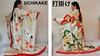 KIMONO (Pierre♪ à ♪VanCouver) Tags: sachi 着物 さち子 kimono kimonos silk