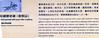 IMG_20180115_143807 (H Sinica) Tags: silkroad 香港歷史博物館 hogkongmuseumofhistory 綿亙萬里 絲綢之路