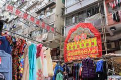 Sham Shui Po (tomosang R32m) Tags: 深水埗 shamshuipo hongkong 香港 buildings 九龍 kowloon 香港エクスプレス hkexpress building 富豪雪糕mobilesoftie