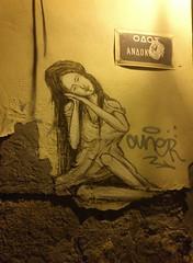 """""""Duende"""" (periStatic) Tags: street art wall draw thessaloniki urban night lights woman οδοσ"""