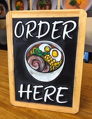 Order Here! 🍜 (Night Owl Signs) Tags: chalkart chalkboard art chalk