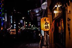 烧肉店 (slackware) Tags: sapporo hokkaido night japan trip street sonya7m2 zeiss 50mm14 zeiss5014zf sony carlzeiss planart1450 songzhentrip songzhenhokkaido