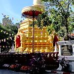 Wat Pan On thumbnail