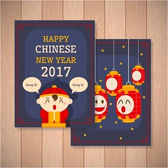 free vector Happy Chinese New Year 2017 Greeting Cards (cgvector) Tags: 2017 2017calendar abstract abstraction asian background balloons banner black blank calendar card cards celebrate chinese circle collection cover day decoration decorative design drawing element fabric floral flower frame greeting happy identity illustrations invitation logo meditation model month new night old organizer ornament paper party pattern poster red set site smile tag tags template texture time vector wallpaper web woman year year2017