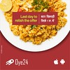 19jan 5 pm (abeoye) Tags: superoffer cashback butterkhichdi oye24 yummy food foodie lunch friday fridayfeeling indore fooddelivery onlineorder hunger midnighthunger freedelivery orderonline indorefood homedelivery homedeliveryindore foodporn instafood
