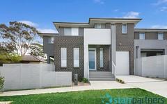 18 Kerslake Avenue, Regents Park NSW