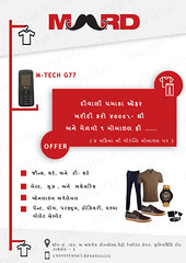 7 (Digital-vichar) Tags: brochure design