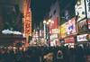 Urban Asia (Angelk32) Tags: kinryuramen dragon neonlights citynights urbanasia osaka namba dotonbori foodstreet crowded japan travelasia 17mmf18 primelens em10 olympus mirrorless microfourthirds streelights