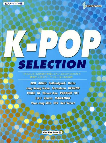 일본_조이쌤의 누구나 쉽게 치는 K-POP(중급)