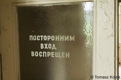 _MG_1001 resize FHD (tomkot92) Tags: urbex urban exploration abandoned hospital opuszczone opuszczony szpital radziecki legnica