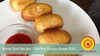 Bread Roll Recipe - Stuffed Potato Bread Roll (girlsglamour.in) Tags: appetizer breadrolls dates easytomake eveningsnack ginger indianrecipe jaggery potatoes spicy tamarind vegetarian