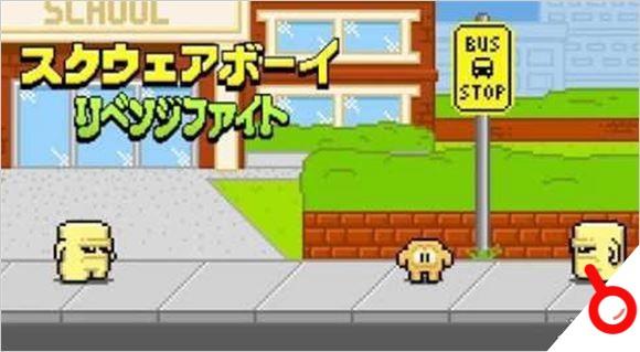 Fami通最新評分公開 《銀魂亂舞》領銜