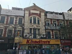 Globe Cinema[2018] (gang_m) Tags: 映画館 cinema theatre インド india india2018 kolkata calcutta コルカタ カルカッタ
