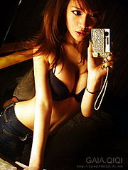 日本美女寫真影片