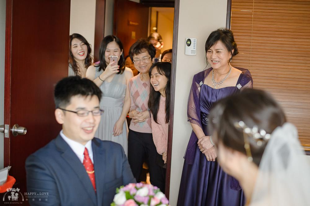 台北福華飯店-婚攝-婚宴_084