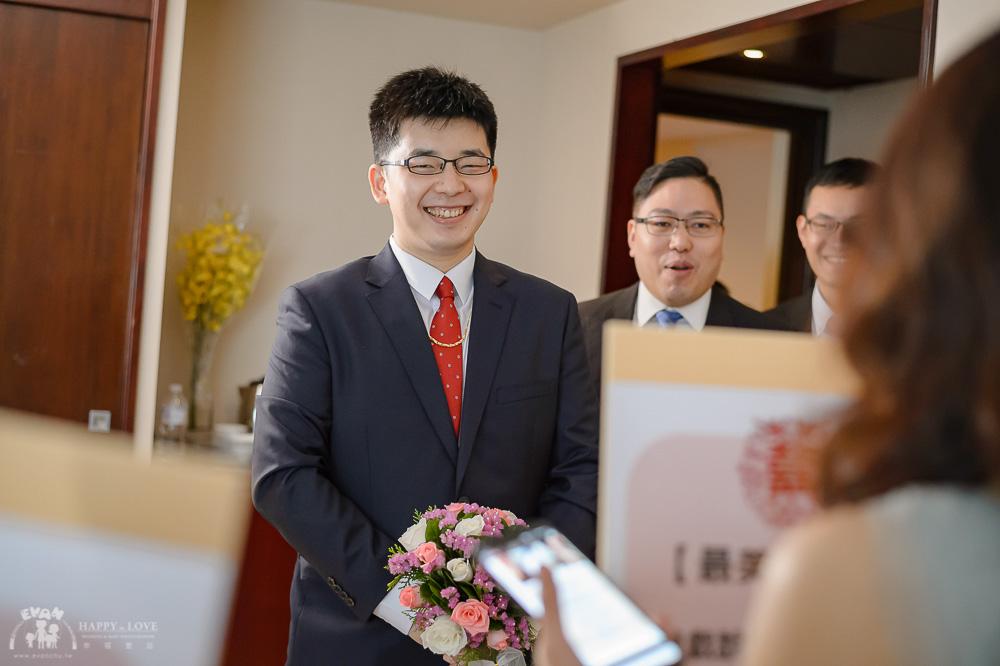 台北福華飯店-婚攝-婚宴_062