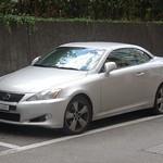 Lexus IS 250C thumbnail