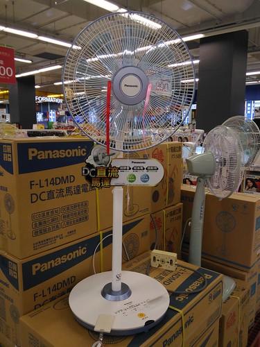 Panasonic DC直流變頻電風扇 F-L14DMD 家樂福