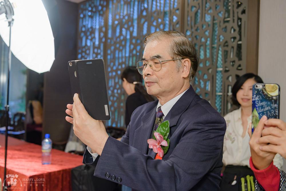 台北福華飯店-婚攝-婚宴_194