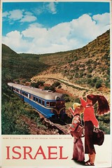 "Israel Railways - ""The Train To Jerusalem"" poster (1959) (HISTORICAL RAILWAY IMAGES) Tags: israel railways train רכבת ישראל isr mfe esslingen 1959 lhb triebwagen dmu קרונוע"
