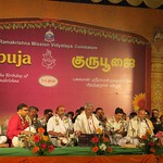 "Guru Puja 2018 _ 01 (20) <a style=""margin-left:10px; font-size:0.8em;"" href=""http://www.flickr.com/photos/47844184@N02/25718248968/"" target=""_blank"">@flickr</a>"