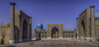 Samarkand, The Registan