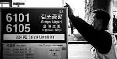Gimpo Airport Korea-7919 (JoE RipA) Tags: bn bw corea korea southkorea joeripa airport gimpo aeroporto